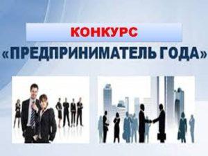 prezentaciya_microsoft_office_powerpoint_58