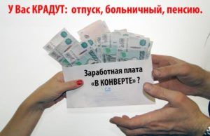 1452615007_zpvkonverte