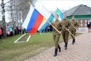 Вынос флагов РФ, Кировской области и Лебяжского района