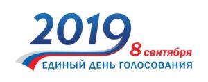 лого_исходный_гориз_12