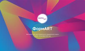 Фестиваль стрит-арта «ФормARТ» стартовал в ПФО